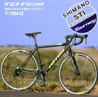 ロードバイク or クロスバイク どっちが良いですか? 予算は6万円以下です❗️❗️ 『TOTEM 』 『MERIDA 』 『GIANT』  オススメのメーカーさんはありますか? 他にもオススメのメーカーがあれば、是非 教えてくださ...