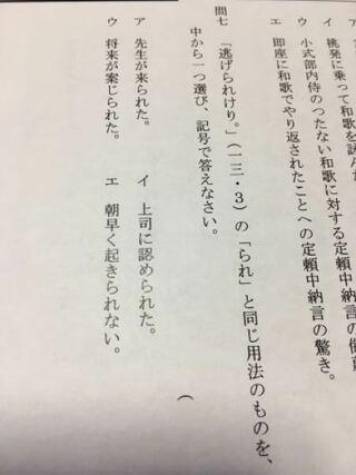 動詞 大江山の歌