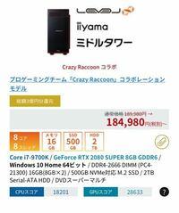 このパソコンとエイリアンウェアのモニターのAW2518HFを買おうとしてるんですが、HDMIケーブルで繋げば映るんですか?