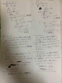 微分方程式の解き方についての質問です。画像のように左右2種類の解き方をしたのですが、異なった答えが得られました。しかし模範解答は、右側の答えでした。ということは、左側の解き方が間違っていると思うので...
