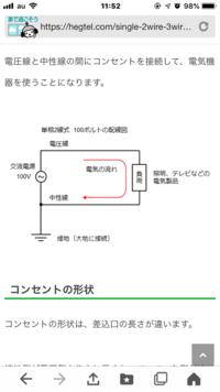 中性線接地について。  画像の回路で中性線は接地されています。電源に対して回路を一周して電気が流れる事はわかるのですが接地している部分は電気が流れやすいから中性線から接地へ流れてし まうのでは?と思ってしまいます。中性線の接地は単相100Vであれば高圧側の混触があった時低圧側の保護の為にあることもわかるのですがなぜか頭の整理が出来ません。ご回答お願いします。