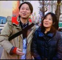 有吉さんの大ファンなんですが、有吉さんと井森さんはお似合いだと思いませんか? 共演多いし、井森さんが有吉さんの事狙ってる感じがまたいい。  ニコル、みちょぱ より井森さんがお似合いだと思いませんか?