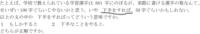 おはようございます。どなたか教えてくださいませんか。 正解は何番ですか。  日本語学習者です、よろしくお願いいたします。
