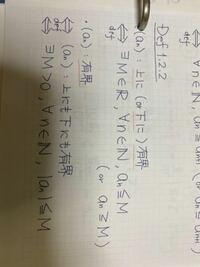 大学数学の論理記号を使って書く式や、定義など(下写真のようなもの)の書き方の順番や決まりはあるのでしょうか。