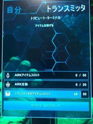 オベリスク Ark