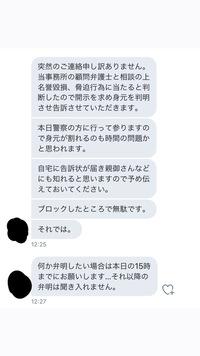 坂口章 ユーチューブ