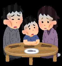 日本人はお金が貯まらず高い税金を払い続けている気がします。  いざコロナで失業したら貯金もないし  自己破産や生活保護も増えると思います。 日本政府は日本人が貧乏の方が都合が良いのでしょうか?