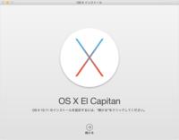 MacOSについて質問です。  現在MacOS High Sierraなのですが、Mac OS X El Capitanにダウングレードしたいです。 理由は「Logic Pro9」が使用したいためです。  どのようにすればダウングレードできるのでしょうか。 詳しい方、教えてください。  よろしくお願いいたします。