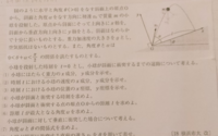 下の図のように、x軸が水平じゃない場合は、なぜx成分,y成分が両方とも等加速度運動になるのですか?分かりやすく教えてください