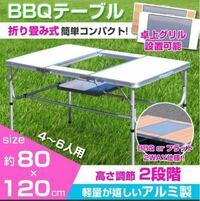 バーベキューのコンロについて。 このようなBBQ用テーブルには、卓上型のコンロ?を使用するのでしょうか?  詳しい方教えて下さい。