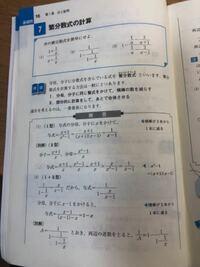 基礎問題精講数学2bについて質問です。2型の計算方法は覚えておく出来でしょうか?入試では1型のみでも対応できますか?