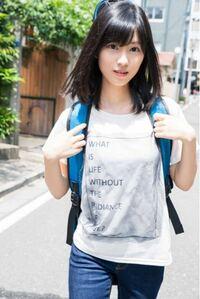 この服どこで買えますか? 写真は東大王の鈴木光です。