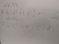 数Ⅲの微分法について。 下の写真のように模範解答と自分の解答の答えがあいません。どうしてでしょうか?模範解答は普通に分かりますがなぜ下は違うのでしょうか。。