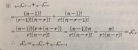 基礎問題精講数学1Aの例題102(2)(ii)の問題です。 この解答の分数の足し算からひとつの分数になる部分の途中式を教えて欲しいです。