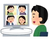 オンライン会議、オンライン飲み。  背景の生活感が気になるのは私だけですか?