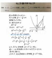 青い線の所のd^2は、どうやって求めますか?