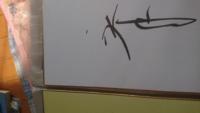 ベイスターズの球団職員の人のサインを知人が貰ってきました。誰のサインか わかる方いますか?