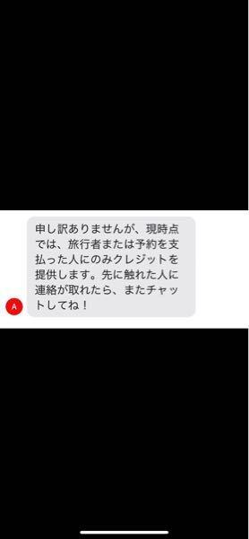 エアアジアジャパンのキャンセル、払い戻しについて質問です。 コロナの影響もあり、予約した便が欠...