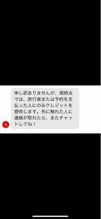エアアジアジャパンのキャンセル、払い戻しについて質問です。 コロナの影響もあり、予約した便が欠便になりキャンセル処理をしたいのですが、AVAに質問しても上手くできません。 どのようにキャンセルしたらいい...