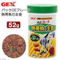 ブルーアイゴールデンブッシープレコを飼っています。プレコは熱帯魚の主食という餌を食べるのでしょうか?まだ,コケだけを食べて生きていけるのでしょうか?