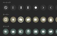 動画編集に関して質問です!!! 動画と動画の繋ぎ目でぐるっと回転する加工(?)が無料でできるおすすめのアプリってありますか? InShotでいうとこの加工です!!