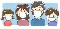PCR検査の検査数が日本は諸外国より圧倒的に少ないらしいですが、 という事は、「検査してない隠れ感染者」がめちゃくちゃ多い可能性があるって事ですか?