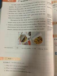 画像の1(2)の答えは本文の3行目に書いてあるのですが、回答する際、theirとthemを代名詞を使わず表さなければいけないと思うのですが、themはinstant noodlesなのですがtheirのところはAmericanですか?それともAmer ican'sですか?