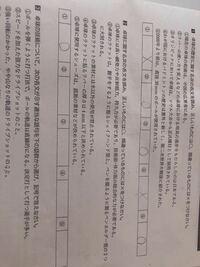 卓球に詳しい方空欄部分の答えを教えてください。