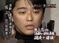 当時27歳の坂上 忍さんは、 酒酔い運転事故で 逮捕された経歴は、 わたくしも初耳です。 昔、 どの年代のニュースでしょうか。