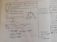 関数の極限の問題です。 この解説の上から3行目の、「0<x≦π/4の場合を考えれば十分である。」というのは、 どうして「十分である」といえるのですか?  -π/4≦x≦π/4にしてしまっては、その後の1-cos2x≠0が言えないのはわかるのですが、 y軸に対象なグラフだから0<x≦π/4の場合を考えれば十分、と言える意味がよくわかりません。 逆にy軸に対象でない場合とどのような違いがでるのか...