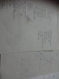 △OABと点Pについて3BPベクトル+ABベクトル=4POベクトル+PBベクトルが成り立つときOPベクトル=(5OAベクトル+OBベクトル)/8となる。点Pが辺ABを内分する点の比を求めよ。 という問題で、OPベクトル=(5OAベクトル+3OBベクトル)/8によってなぜ点Pが線分ABを3:5に内分しているといえるのかわかりません。詳しく教えていただけますか? 私は写真のようになると思いました。