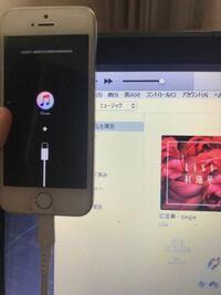 リカバリーモードのiPhoneをWindows10のiTunesに接続しても音が鳴るだけで反応がありません。 解決方法を教えてください。