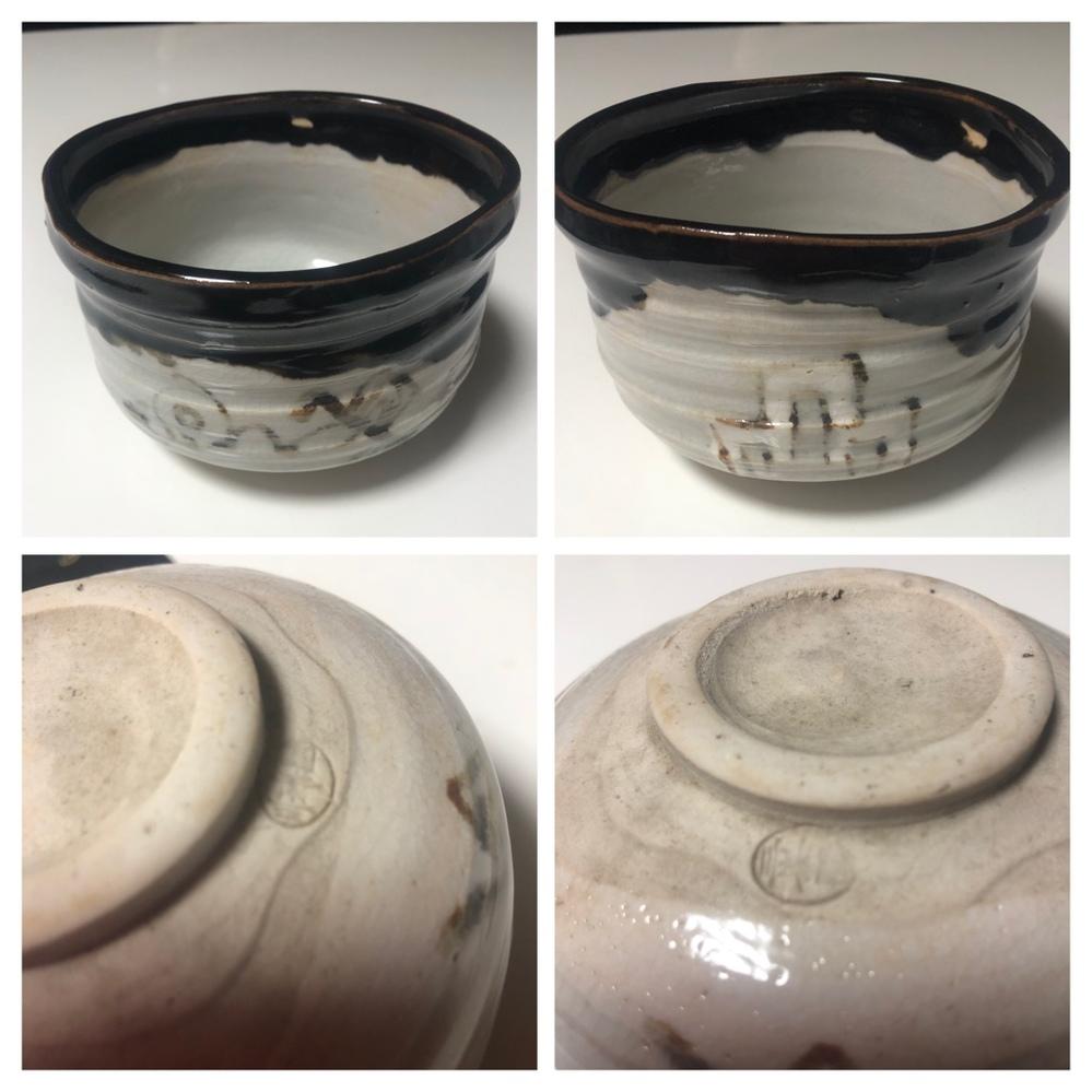 この抹茶茶碗は、どのようなものなのか、おわかりになる方いらっしゃいますでしょうか。刻印らしきものもありますが、何という字が判別がつきません。向きも違うかもで、申し訳ありません。