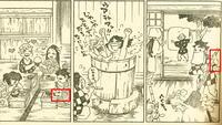 刃 鬼 漫画 話 204 滅 の 鬼滅の刃 全話ネタバレまとめ【最新話あり】