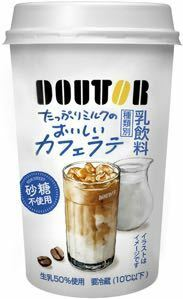 DOUTOR COFFEEが出してるコーヒー?がコンビニで買えるらしいのですがどのコンビニで売っているものか分かりますか?