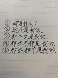 中国語訳を教えてくださいm(_ _)m
