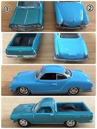 このミニカー2台の車種がお分かりでしたら、 教えてください。 よろしくお願いいたします。