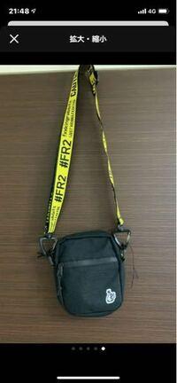 これって本物ですか? 『FR2 ショルダーバッグ (¥10,000)』 フリマアプリ「メルカリ」で販売中♪ https://item.mercari.com/jp/m52865756873