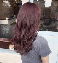 この髪色でバイトって結構制限がかかるものなのでしょうか。派手な方に入りますか?