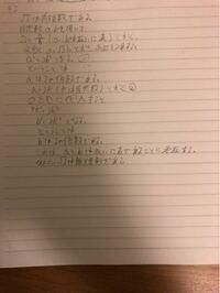 命題『 nは整数とする。n²が3の倍数ならば、nは3の倍数である。』は真である。これを利用して、√3が無理数であることを証明せよ。 合ってますか?