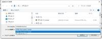 ダウンロードがおかしい。 Windows10でChromeを使っています。 WEBサイトのダウンロードボタンや、リンクを右クリックから「名前を付けてリンク先を保存」を行うと、ファイル形式がHTMLになってしまいます。今ま...