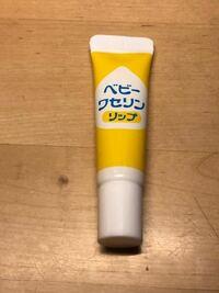 このベビーワセリンリップを、目元の皺に塗っても大丈夫だと思いますか?悪化するとかありますか?(一応リップなので…) 成分は、白色ワセリンとしか書いてありません。