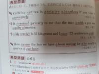 英語の問題で質問です。 2番の問題で正解は②clearly→clearらしいのですが、なぜclearlyのままではだめなんでしょうか?