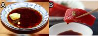 """刺し身のわさびと醤油と言えばどちらですか? ちゃんとした""""理由""""もお願いします。 ※クイズではありませんので、よく見てから回答してください。"""