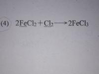 下線部の原子の酸化数の変化を教えていただきたいです。 できれば解説もお願いします。 どうしても分数になってしまいます、、。