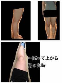 155cm 20代前半 女 ダイエット中 この足についてどう思いますか?