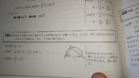 高校数学 解答のθの範囲の<にはイコールがついていませんが、つけてはいけないんですか?解答にはpがa,bと重なる場合を別に書いていましたが、≦にすればそれは書かなくていいと思ったのですが