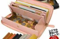 画像のような小銭を入れるスペースのあるPinky&dianneの財布わかる方いらっしゃいますか?? Pinky&dianneの財布でなくても、なんと調べたら画像のような小銭を入れる財布が出てきますか?