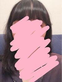 縮毛矯正、失敗されました。 昨日やったばかりでその日はお風呂にも入らず髪もピンやゴムで結んだりもせずに過ごしてました。 先程お風呂に入って髪もすぐに乾かしたのですが、髪がストレートになってないところが結構あります。 昨日に比べてだいぶ髪も広がって、前髪もうねってて最悪です。 どうすれば良いですか?