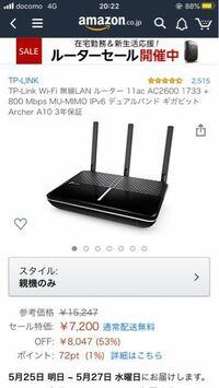Wi-Fiルーターについて教えてください。 ①こちらの商品を使用した場合、通信量は気にせず使い放題ということでよろしいですか? ②どこかしらの業者と契約することなく、届いたらすぐに使用することができるのですか? ③月額でお金を払う必要もないのでしょうか?  TP-Link Wi-Fi 無線LAN ルーター 11ac AC2600 1733 + 800 Mbps MU-MIMO IPv6 デュ...